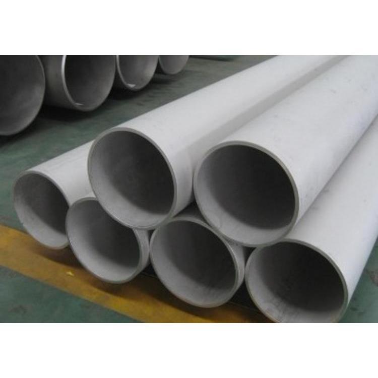 西安不锈钢管 陕西不锈钢管 不锈钢管厂家