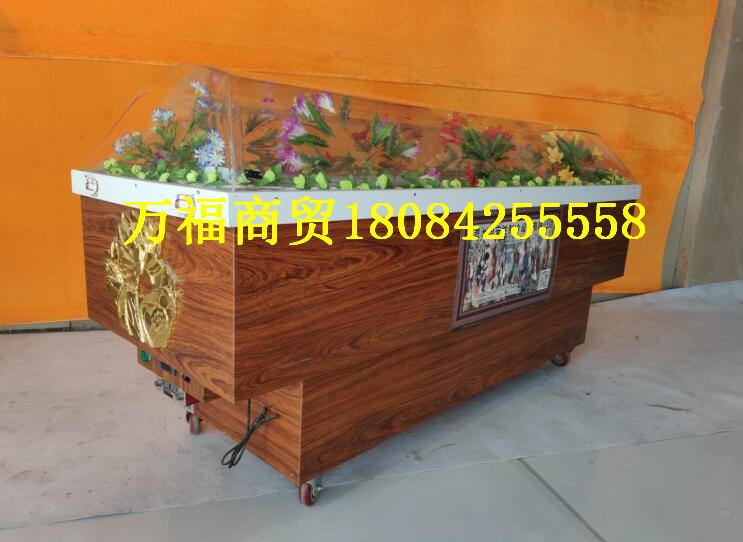 贵州不锈钢冰棺冷冻器冰尸柜床棺材殡葬服务手提冰棺