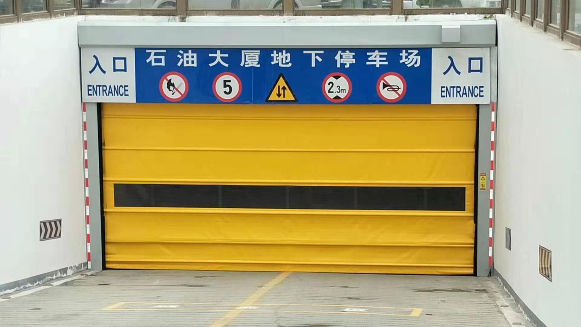甘肃张掖快速门 堆积门 快速卷帘门 快速堆积门厂家