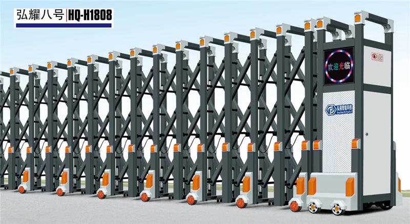 贵州厂家直销高端电动伸缩门白色简约电动门学校大门铝合金自动收缩门