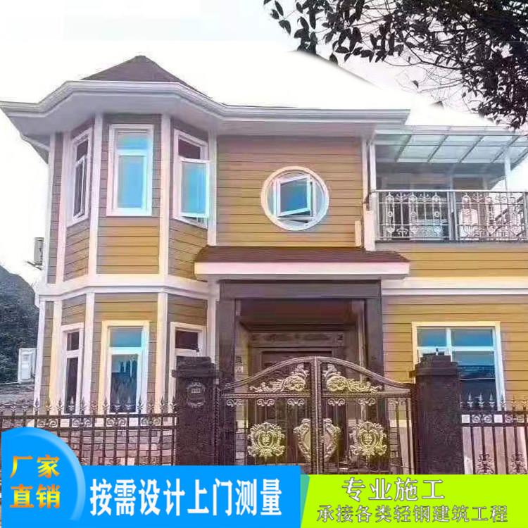 景区别墅 移动别墅 农村别墅 轻钢结构 陕西地区