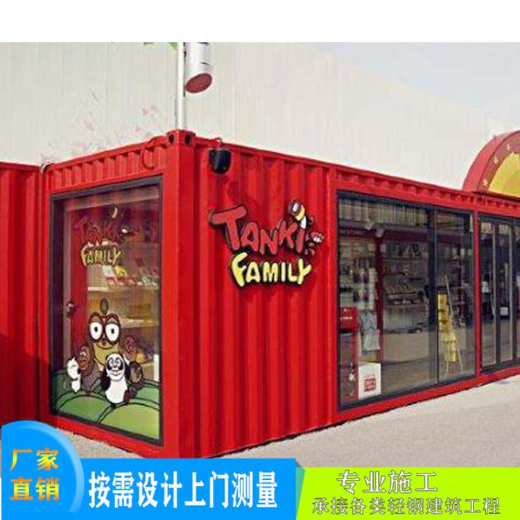 轻钢结构别墅 欧美风格轻钢房屋 厂家量身定制 陕西地区 景区别墅