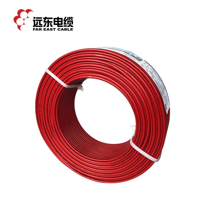 远东电线电缆 KVV/YJV/VV/DJYPVP/YC电缆 计算机电缆专属定制