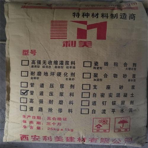 地坪耐磨硬化剂 陕西硬化剂厂家 西安硬化剂直销