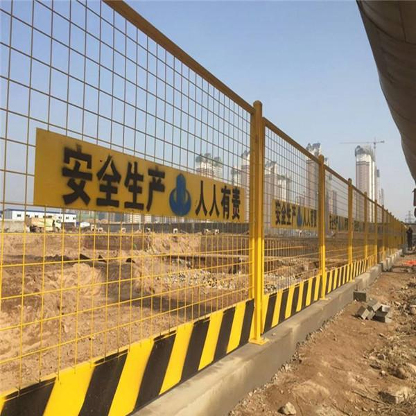 西安施工护栏网 工地护栏网 陕西基坑护栏网价格
