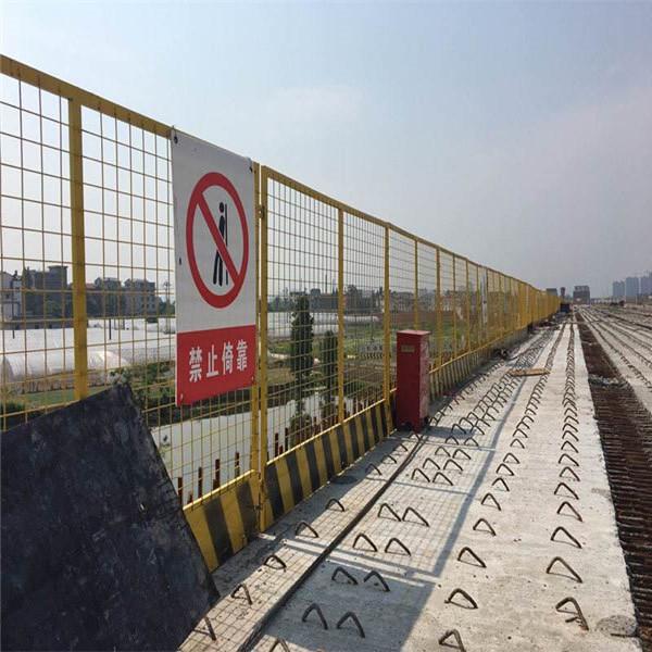 西安基坑护栏网厂家 施工护栏网价格 陕西基坑护栏网