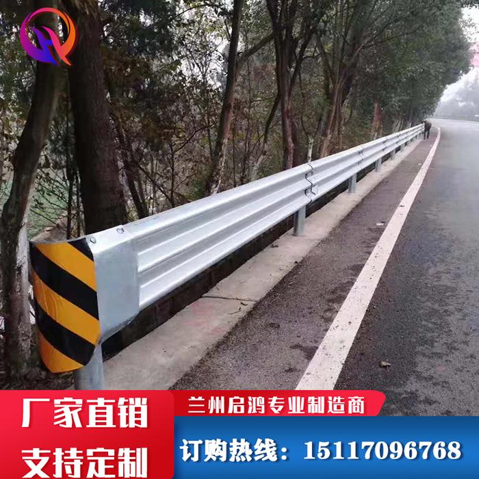 甘肃波形护栏  公路波形护栏    波形护栏板  启鸿波形梁钢护栏生产厂家