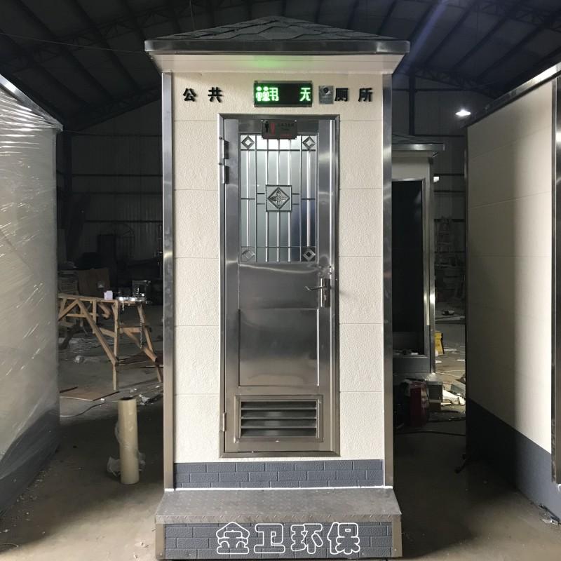 西安单体移动卫生间出租  移动卫生间厂家直销  移动公厕