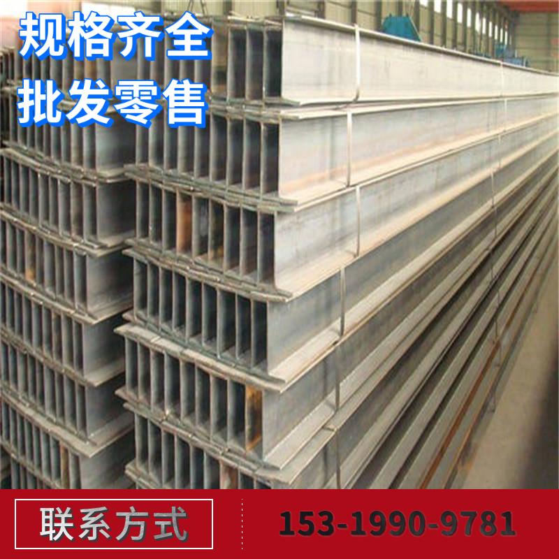 西安热销国标20#工字钢H型钢槽钢镀锌方管消防管水管