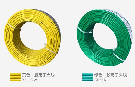 远东电线电缆 厂家 ZC-BV2.5 国标 家装铜芯线2.5平方单芯阻燃线