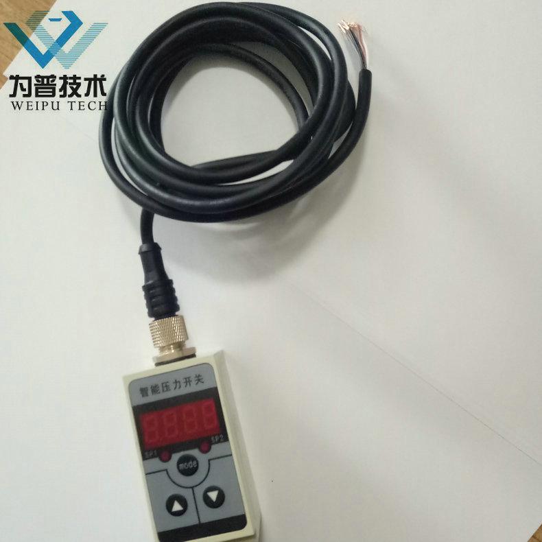 专业生产EYK402智能压力控制器 蒸汽压力控制器
