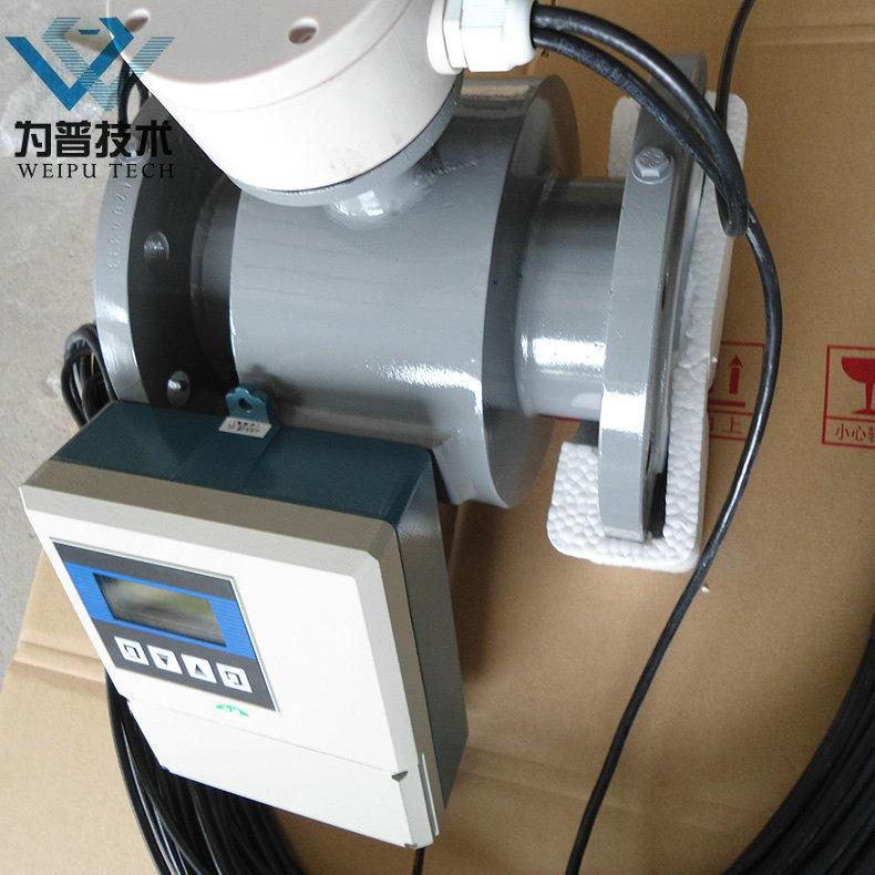 智能污水电磁流量计 316L 多种通讯防腐耐酸电磁流量计出厂价格