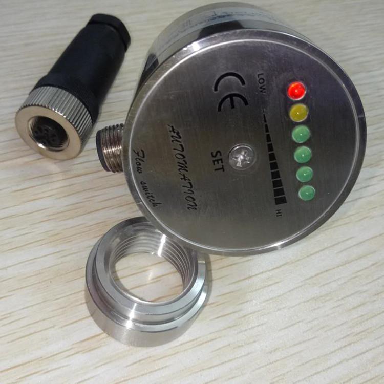 热式流量开关 水管道流量传感器 电子式 插入式 热导式流量开关
