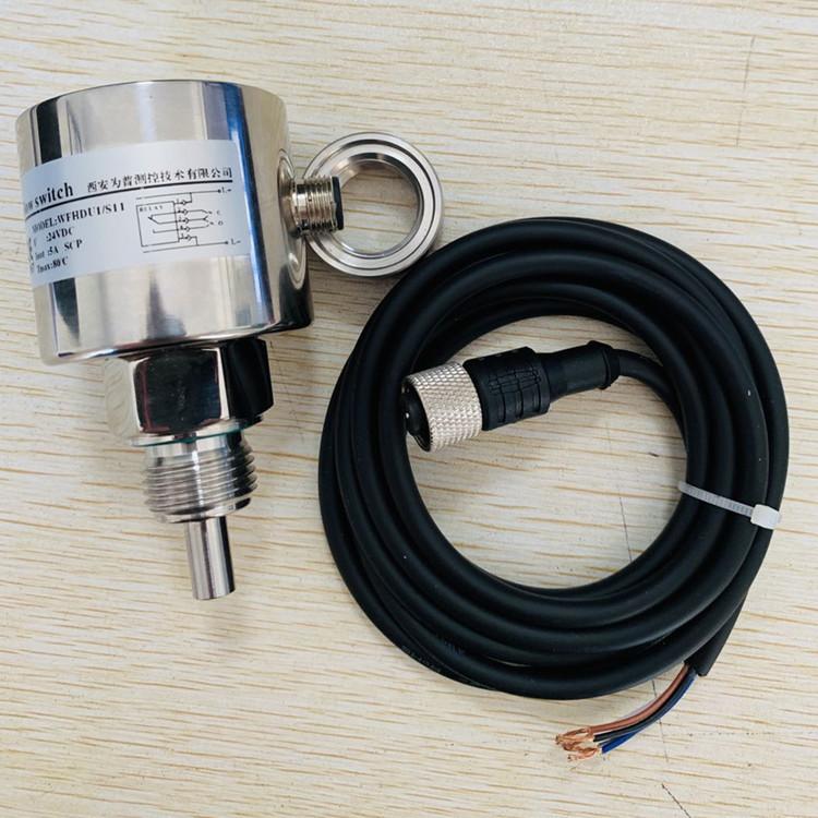 热式流量开关 水流量传感器 断流保护热导式流量开关 厂家直销