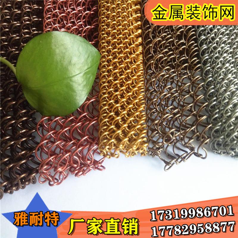 陕西金属装饰网帘 西安金属网帘厂价格 不锈钢金属网帘定制