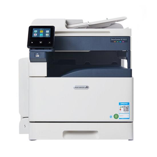 施乐2022彩色复印机租赁出租  最大尺寸A3黑白复印打印扫描(免押金租赁)