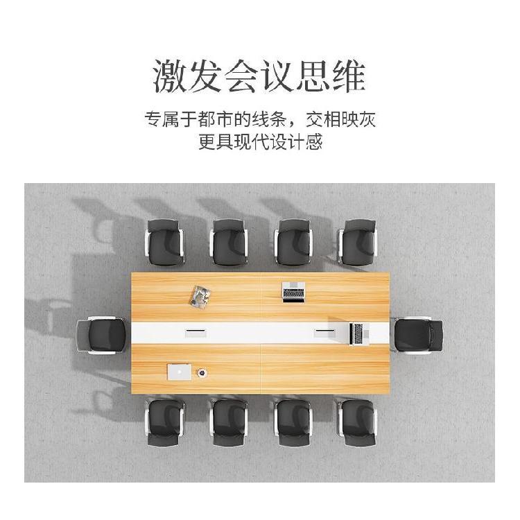 贵州厂家定做洽谈桌椅组合暖白色办公室会议桌