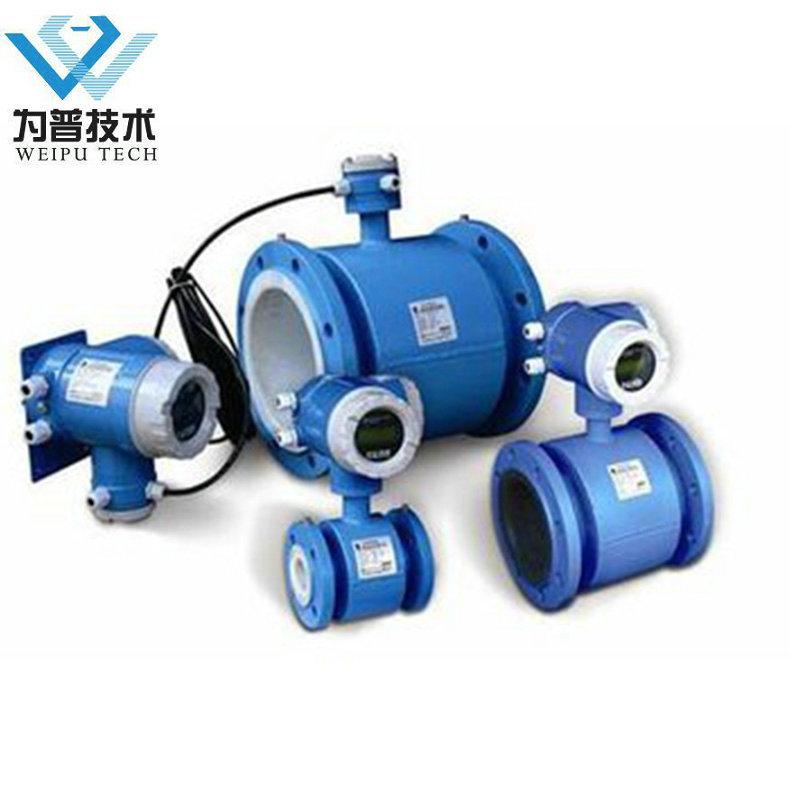 厂家生产污水电磁流量计 法兰式电磁流量计