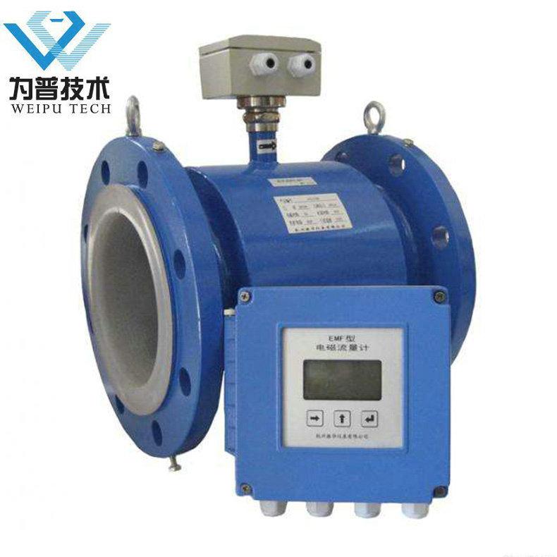 专业生产污水流量计 耐酸碱电磁流量计 电磁流量计