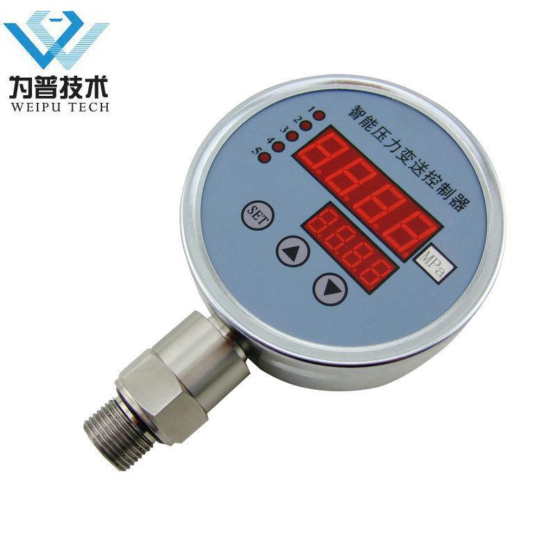 精品推荐EYK404水泵压力控制器 液压压力控制器