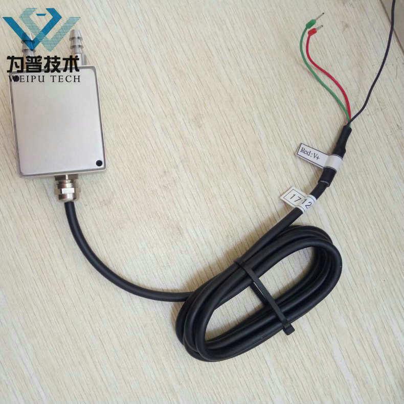 风压变送器厂家 精品推荐 EYB46风压变送器