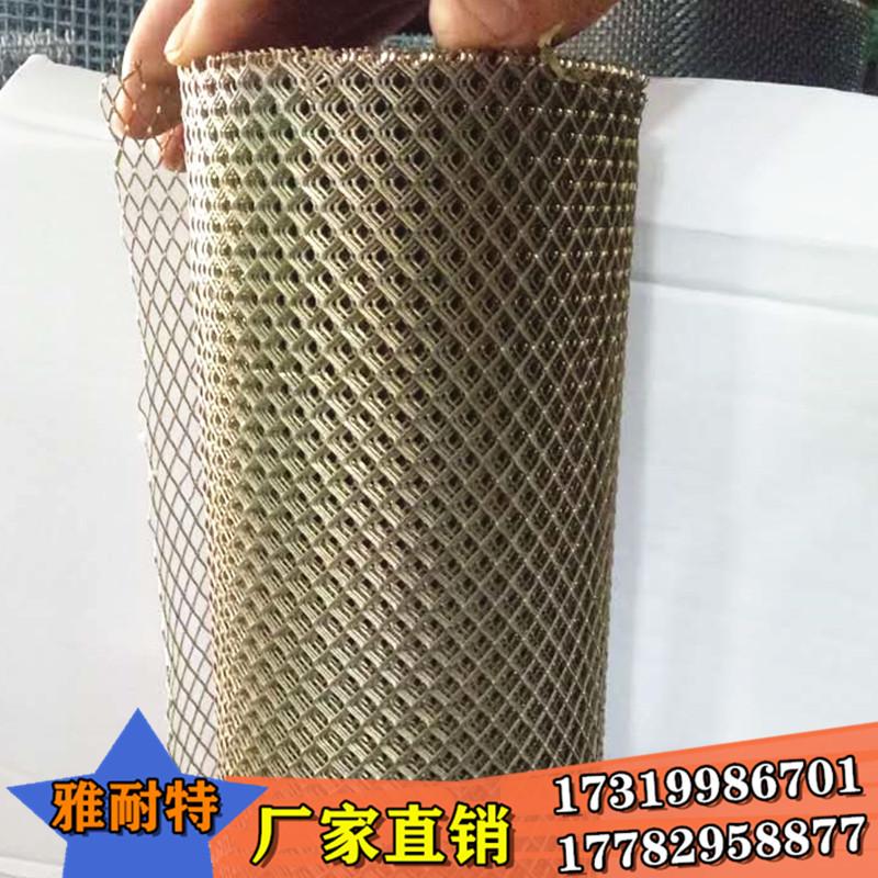 陕西铝板菱形网 菱形拉伸网 小菱形冲孔网 西安小钢板网 铝板网