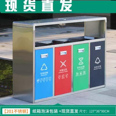 环保垃圾桶 分类垃圾桶