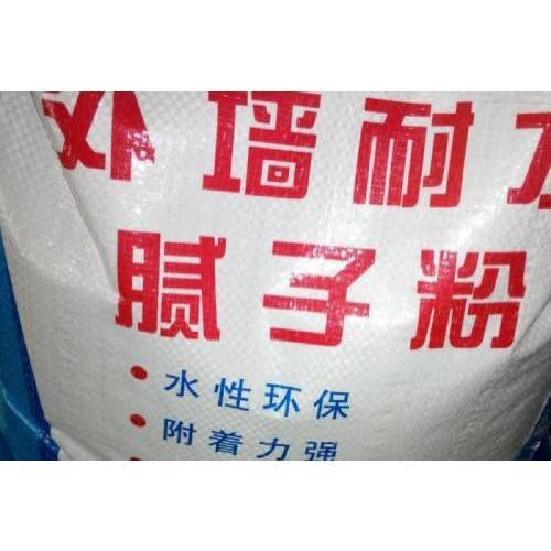 西安腻子粉批发 内外墙腻子粉 保温材料厂家