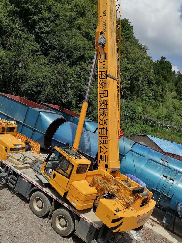 贵州观山湖区55吨吊车出租价格公司免费报价
