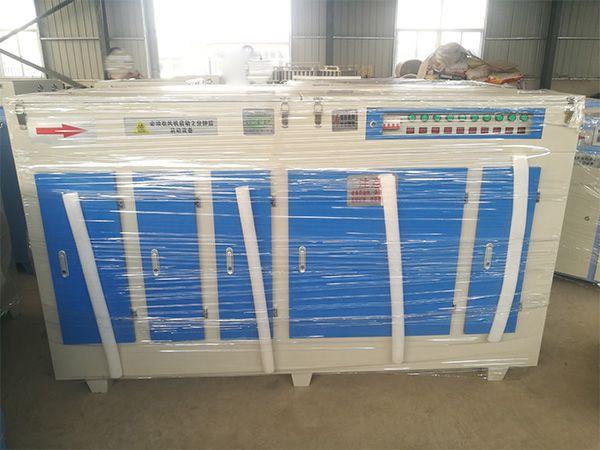 榆林废气处理设备UV光氧催化