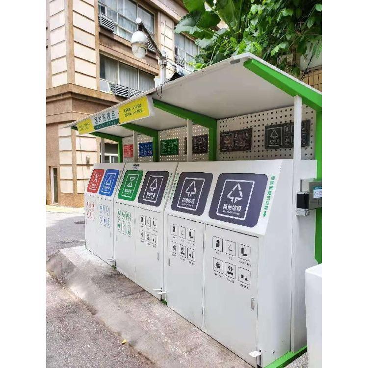 贵州升级版公共场合商用有害可回收分类垃圾桶分类垃圾桶棚分类垃圾桶岗亭