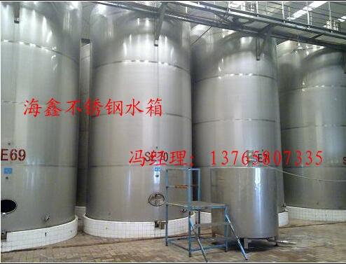 贵州不锈钢酒罐批发厂家直销不锈钢设备咨询