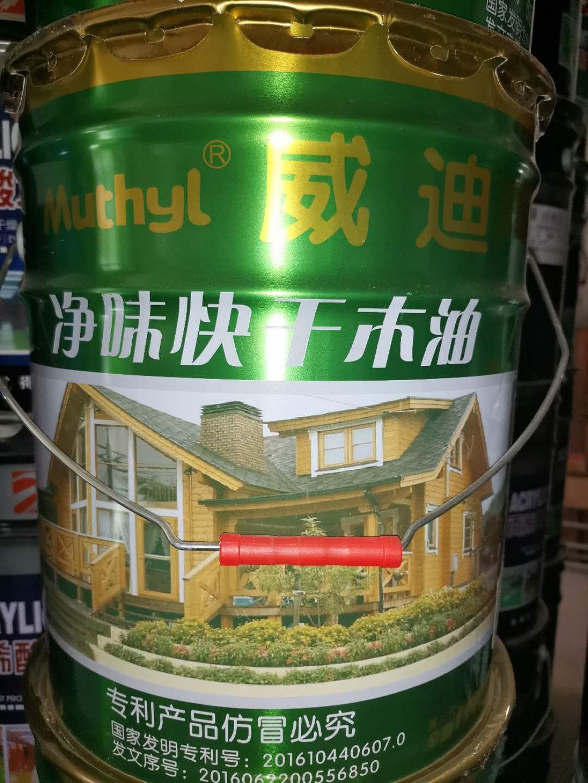 西安木油  厂家直销防腐耐候木油 高光木油