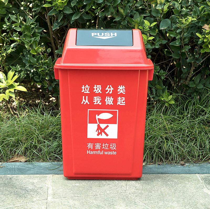 翻盖垃圾桶 陕西翻盖垃圾桶