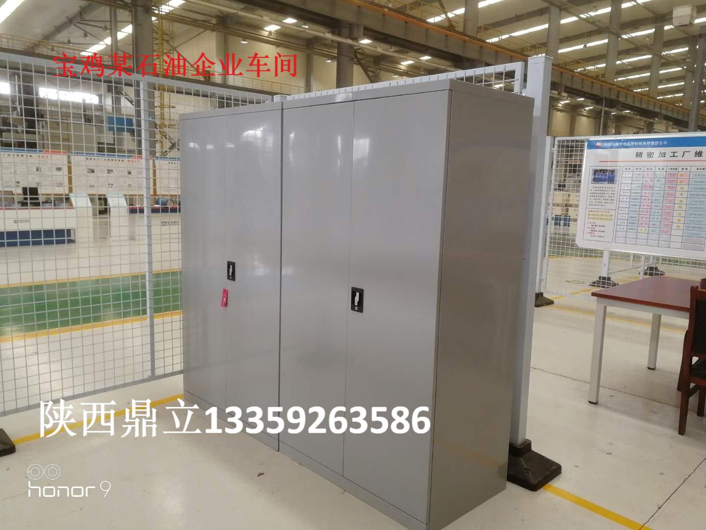 西安工具柜厂家-车间置物柜工具存放柜