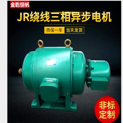 YE2系列(IP55)高效率三相异步电动机