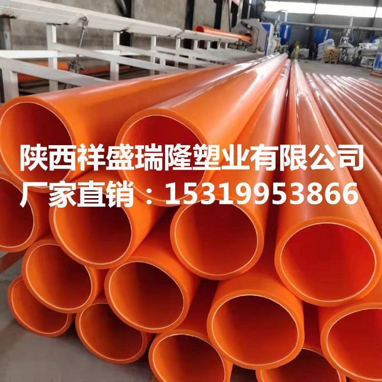 MPP电力电缆保护管 mpp电力管 mpp电缆保护管
