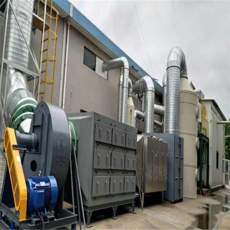 废气处理 废气处理设备 西安废气处理设备厂家 净化器价格西安环保设备