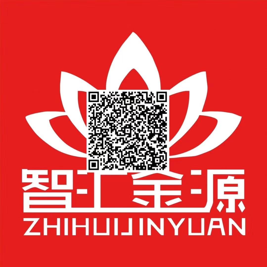 贵州贵阳广告牌发光字 吸塑发光字 广告牌发光字制作厂家