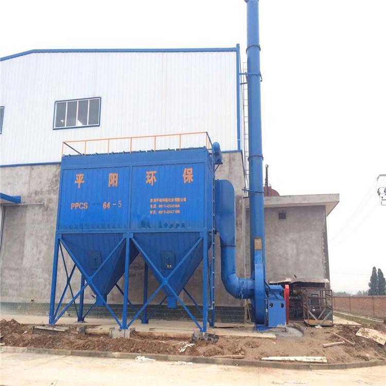 定制工业滤袋式除尘器