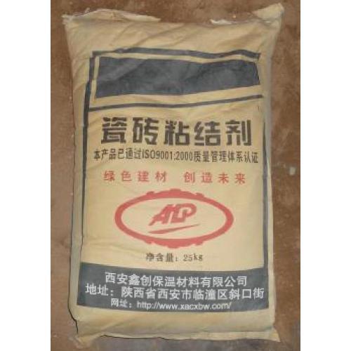 瓷砖粘结剂 厂家直销瓷砖粘结剂 西安瓷砖粘结剂厂家 粘结剂 西安保温材料