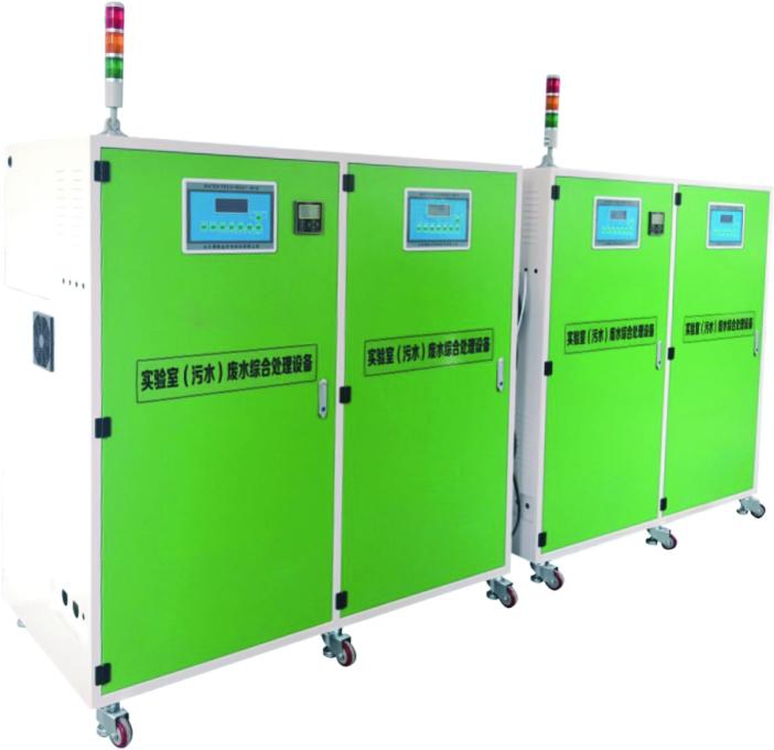 西安畜牧农检高效实验室废水设备生产商