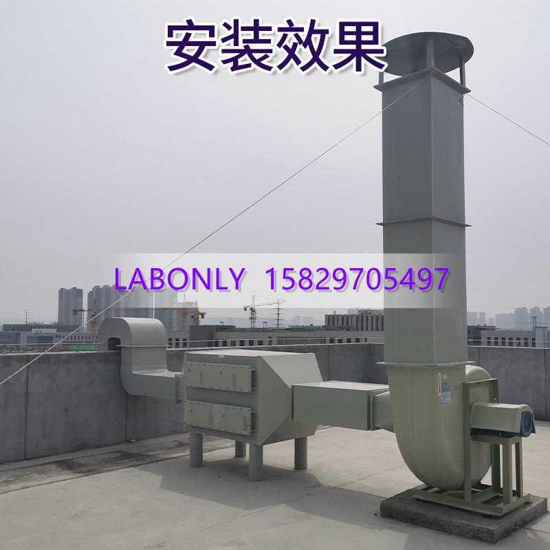 周至活性炭环保箱废气处理设备工业废气吸附装置烤漆异味环保设备