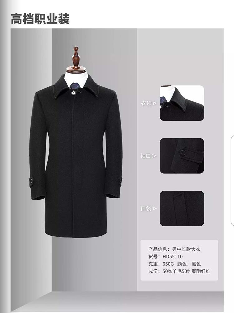 男中长款大衣