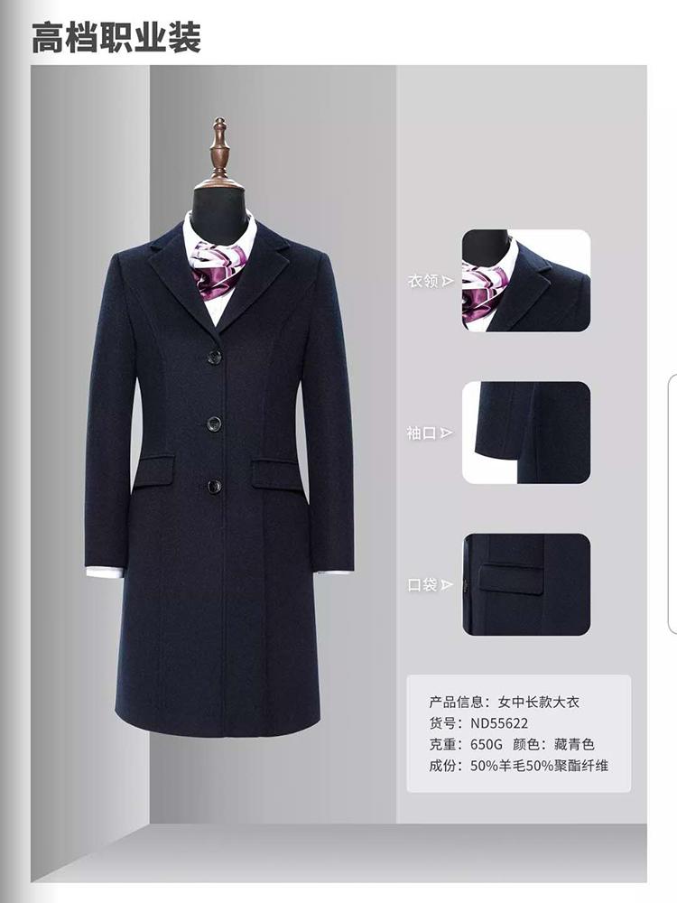 女中长款大衣