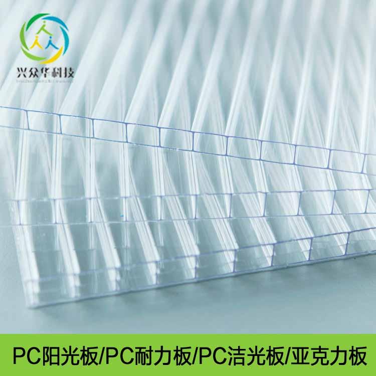 湖南娄底PC透明双层阳光板厂家