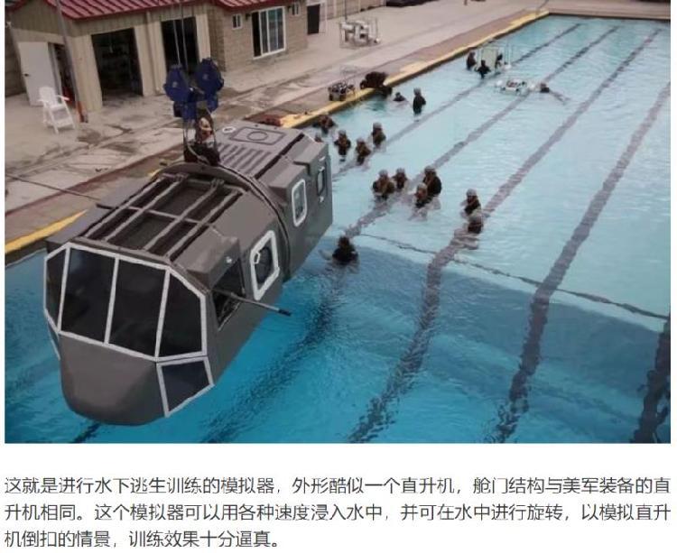 水下逃生设备 水下逃生装备 水下逃生装置