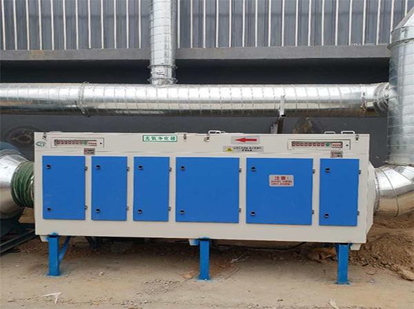 可定制实验室废气处理杀菌除味自重轻耐酸碱进口灯管UV光氧催化