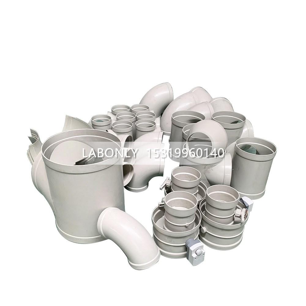 厂家销售 可定制 实验室排风 实验室设备 实验室废气环保处理
