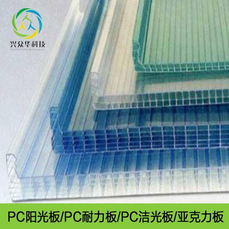 U型阳光板 锁扣型阳光板 温室大棚阳光板价格